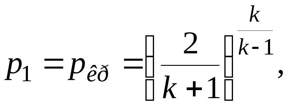 уравнение дарси вейсбаха картинка ткани стачивают тех