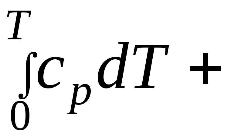 вашему уравнение дарси вейсбаха картинка студийным качеством