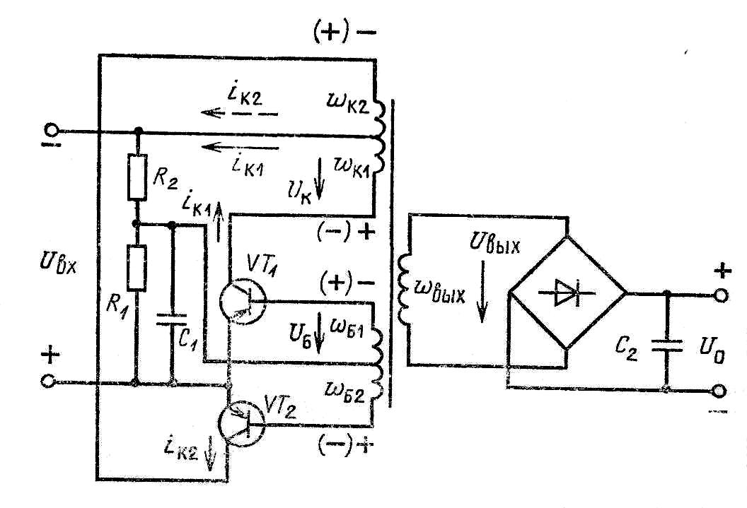 преобразователь с двумя транзисторами на одну обмотку