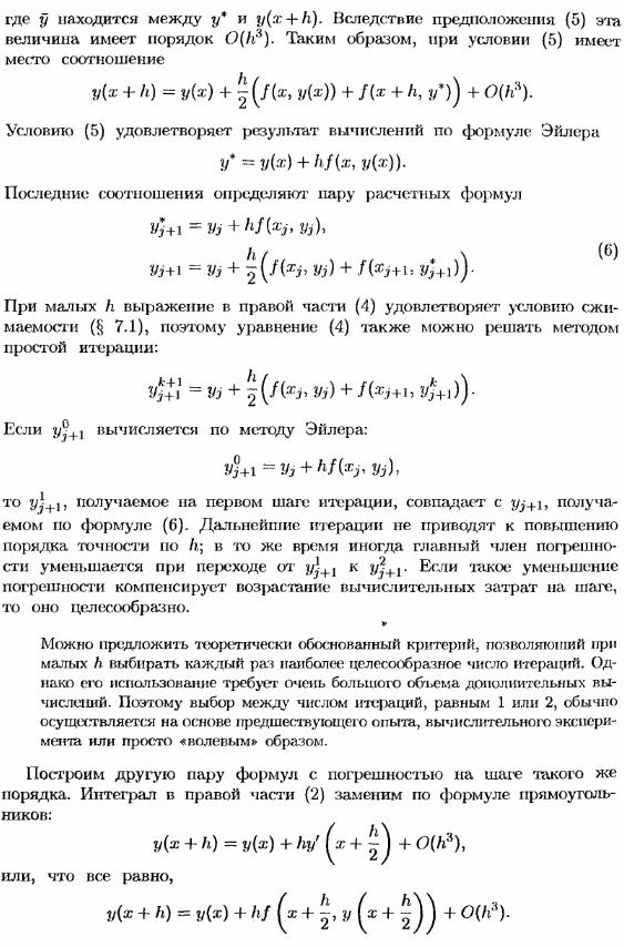 Задачи решение формула эйлера решение задач логарифм степень