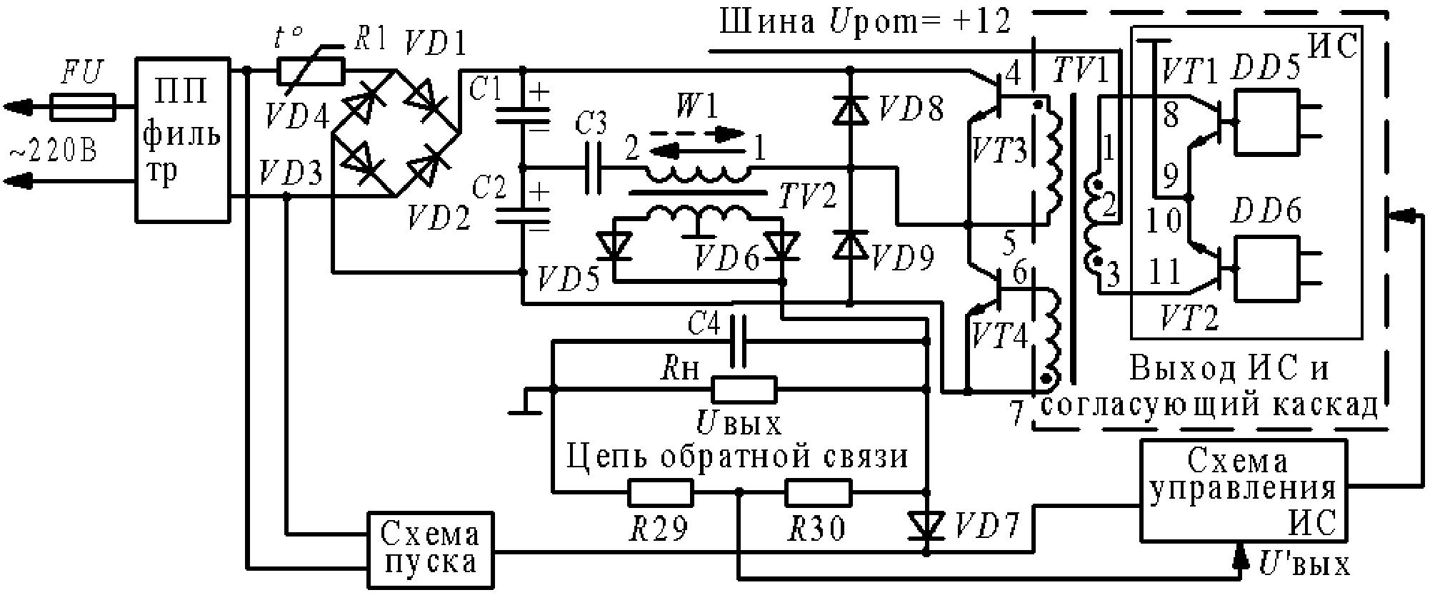 Полумостовая схема зарядное устройство фото 644