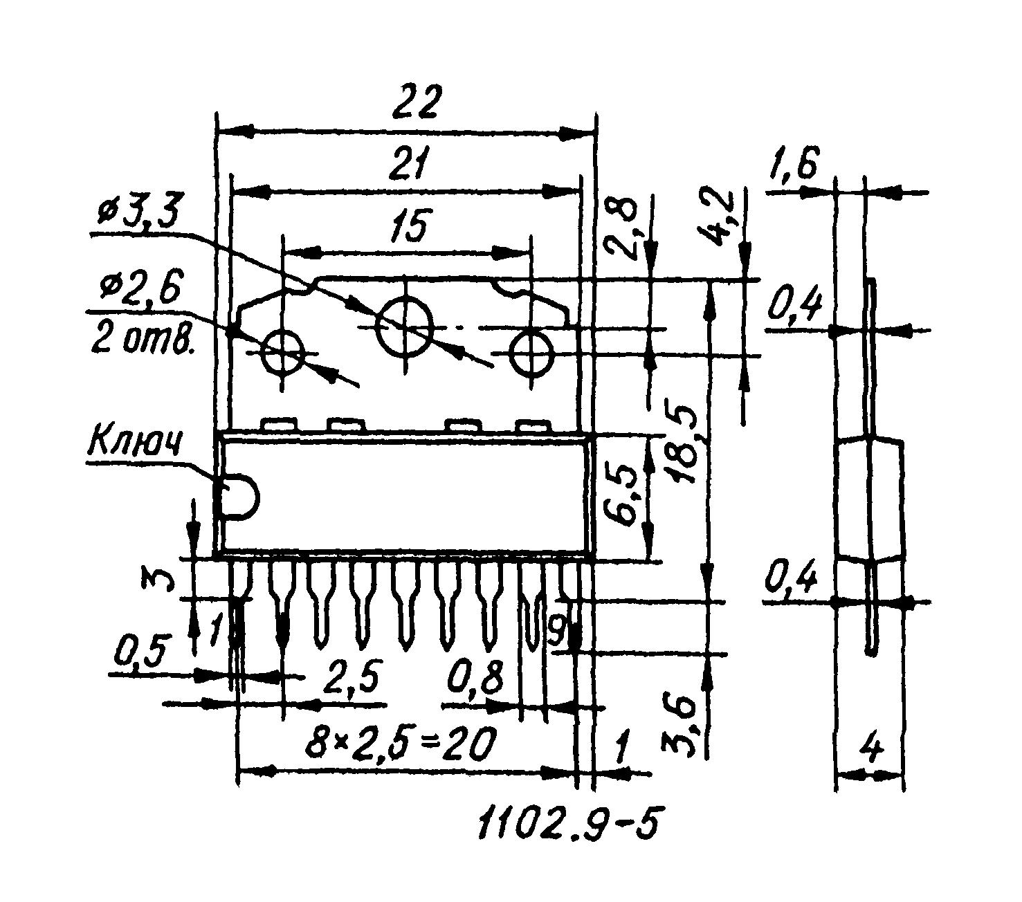 Интегральные стабилизаторы на фиксированное напряжение сварочный аппарат для полипропиленовых труб алиэкспресс