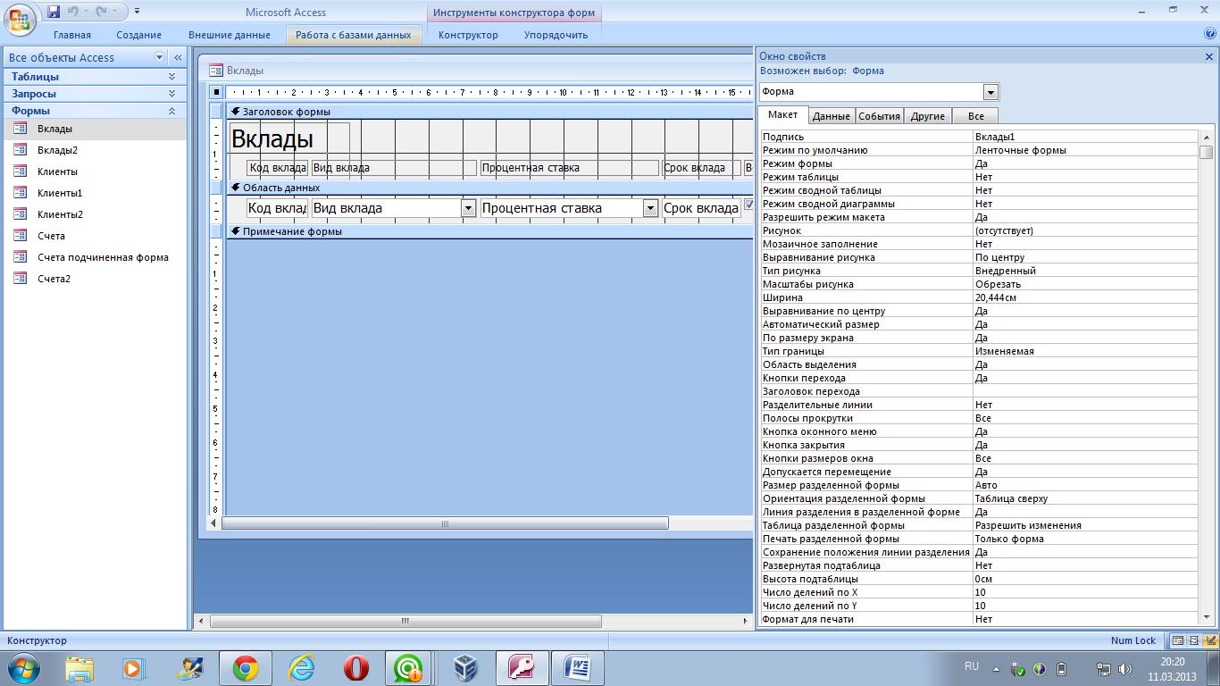 Как сделать SQL запрос в Excel 56