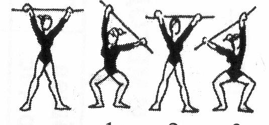 Комплекс упражнений с предметом