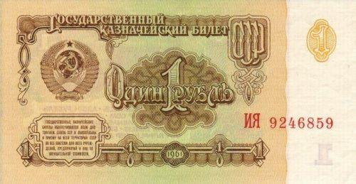 История бумажных денег в россии реферат 6545