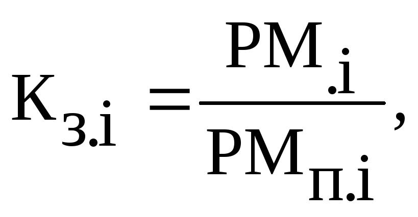 Наименование разделов курсовой работы краткое их содержание и  Для размещения и организации работы любой поточной линии рассчитывается шаг конвейера или поточной линии Шаг l это расстояние между центрами двух смежных