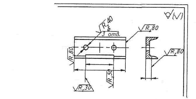 угол на чертеже обозначается знаком