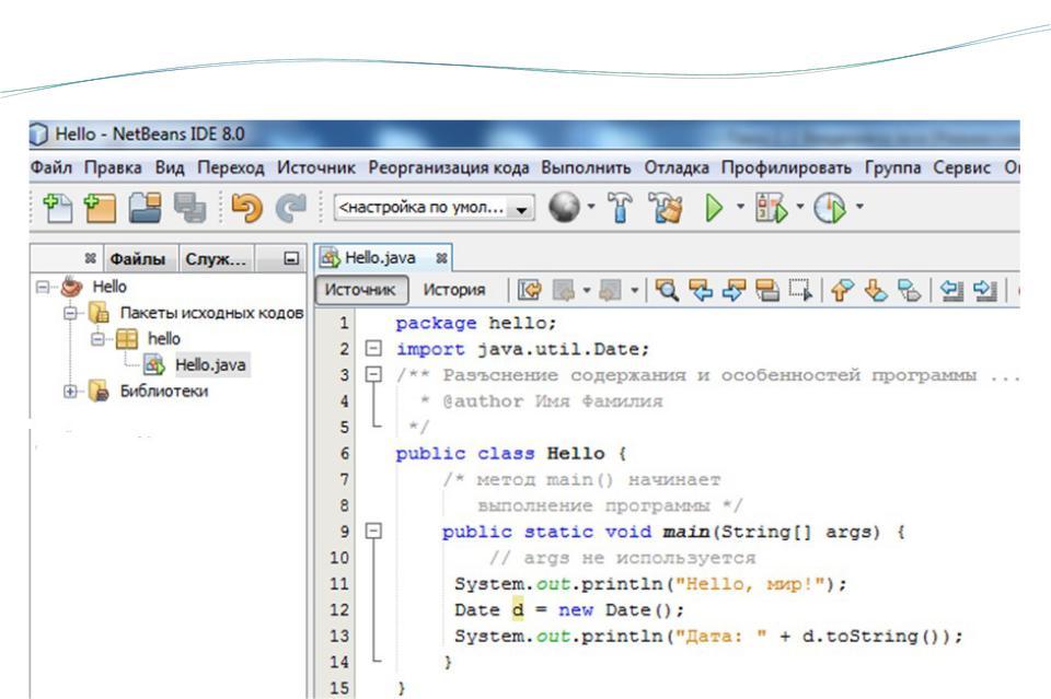 Java программа для создания сайт создание сайта бесплатно скачать