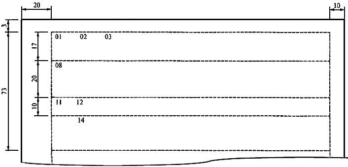 Пример общего бланка организации