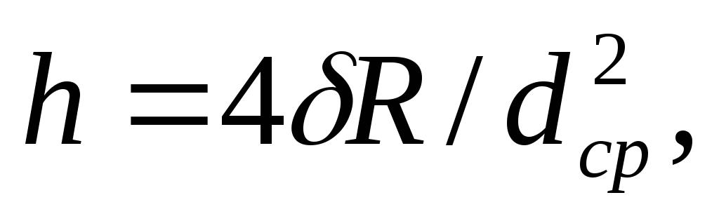 Расчёт Z-образного Компенсатора