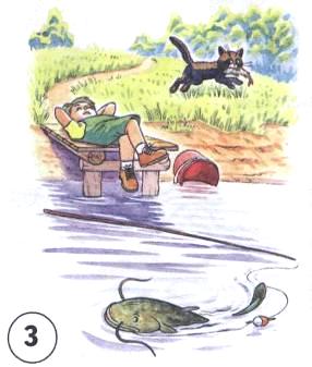 пляжи рассказ по серии картинок рыбалка сегодняшний день девушка