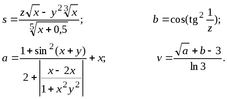 Дано натуральное число n вычислить сумму цифр этого числа vb