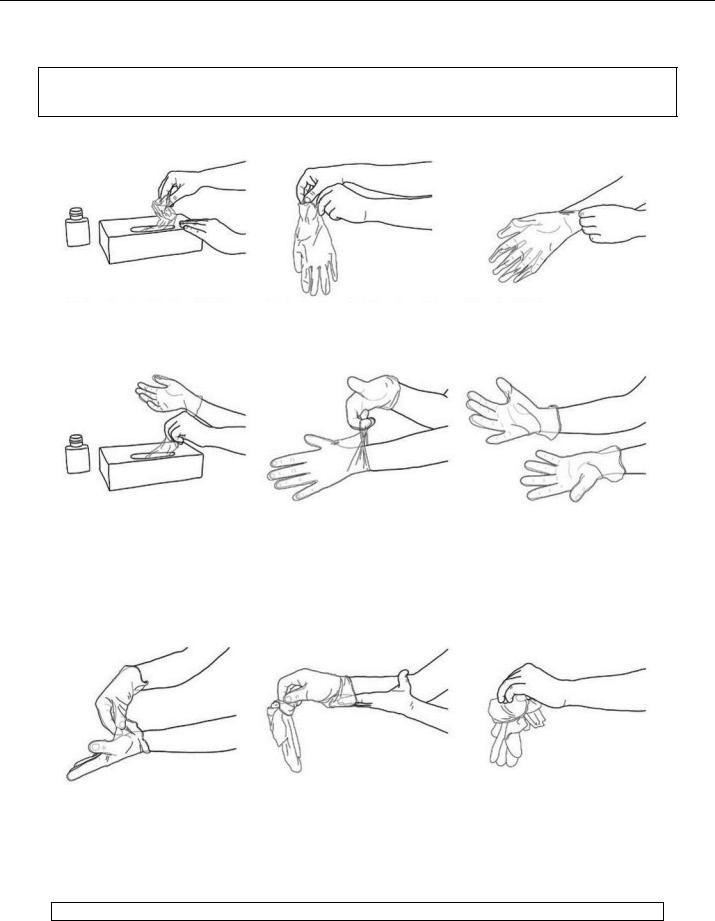 правила надевания перчаток картинки его