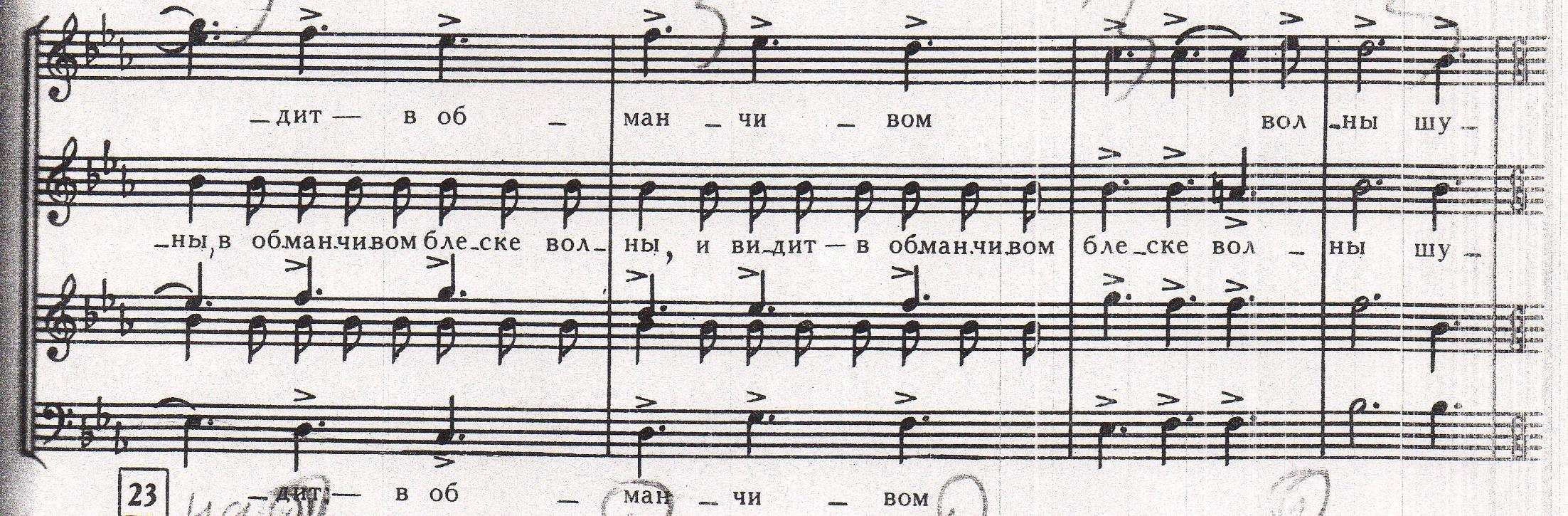 танеев серенада ноты для хора