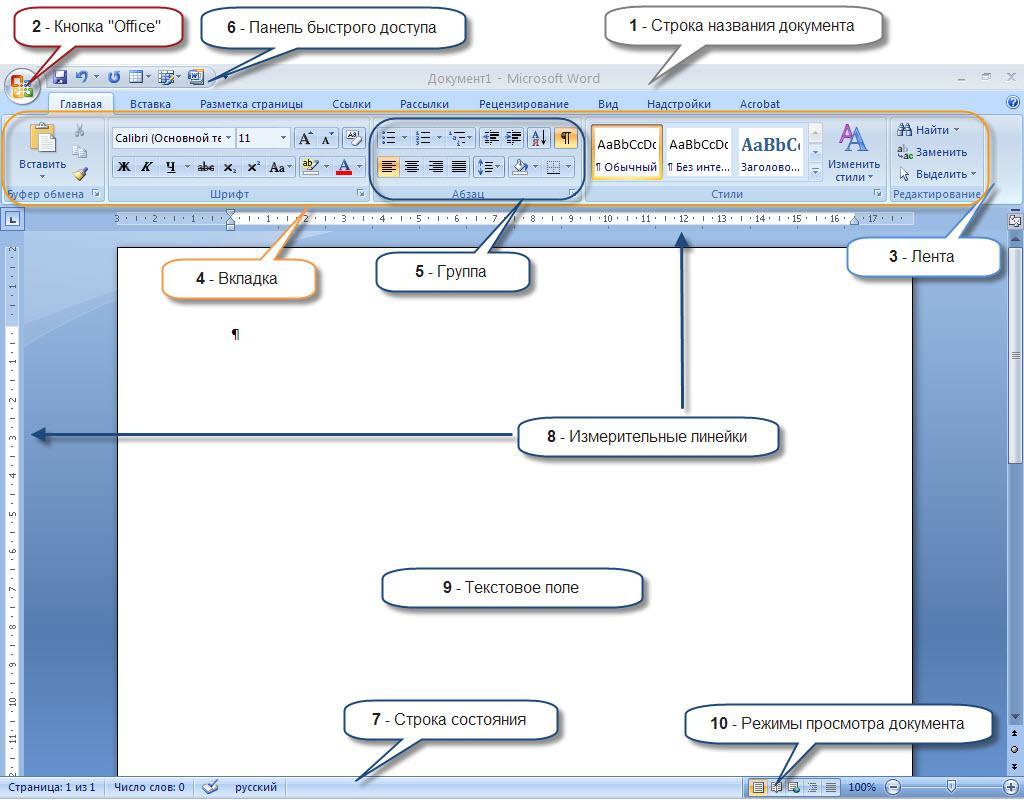 Шпаргалка Программа Проводник Функциональные Возможности