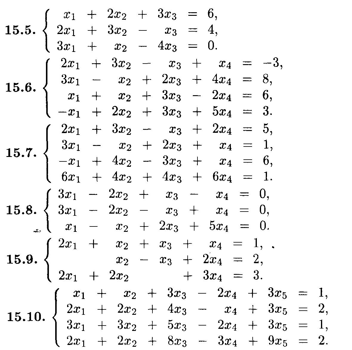 Математика матрицы решебник высшая