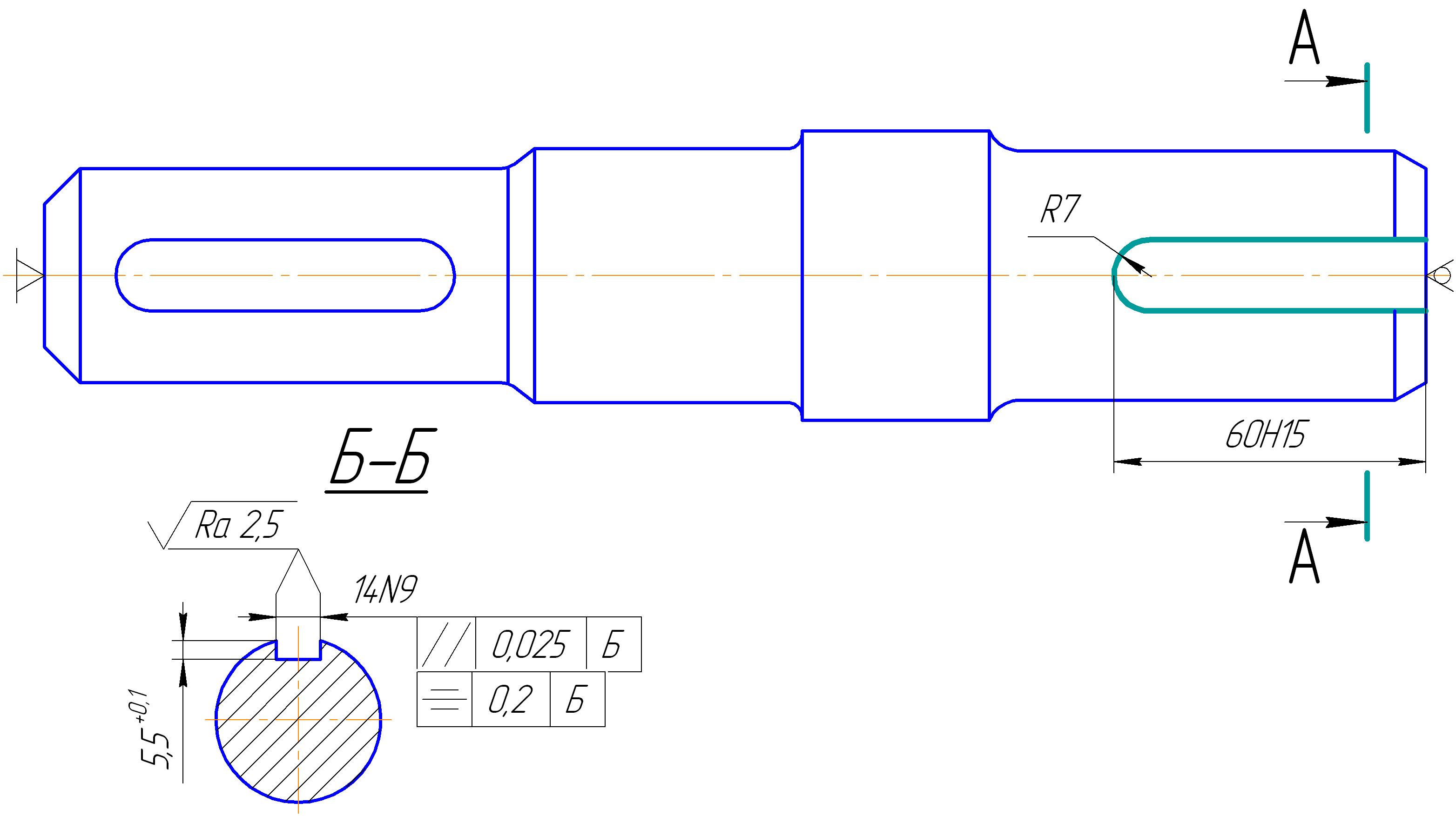 Термическая операция Фрезерная операция 9 1 Фрезеровать паз шириной 14n9 глубиной 5 5 0 1 мм и длиной 60Н15