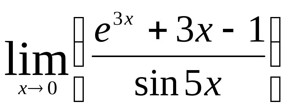 Производная и дифференциал функции одной переменной  а