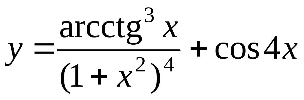 Производная и дифференциал функции одной переменной  Производная и дифференциал функции одной переменной Контрольная работа № 2