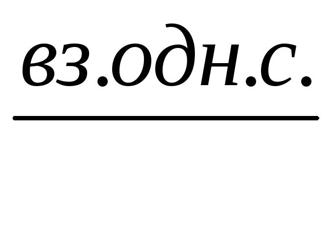 Порядковые и количественные натуральные числа
