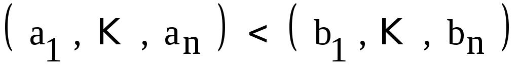 Отношение частичного порядка (№11)