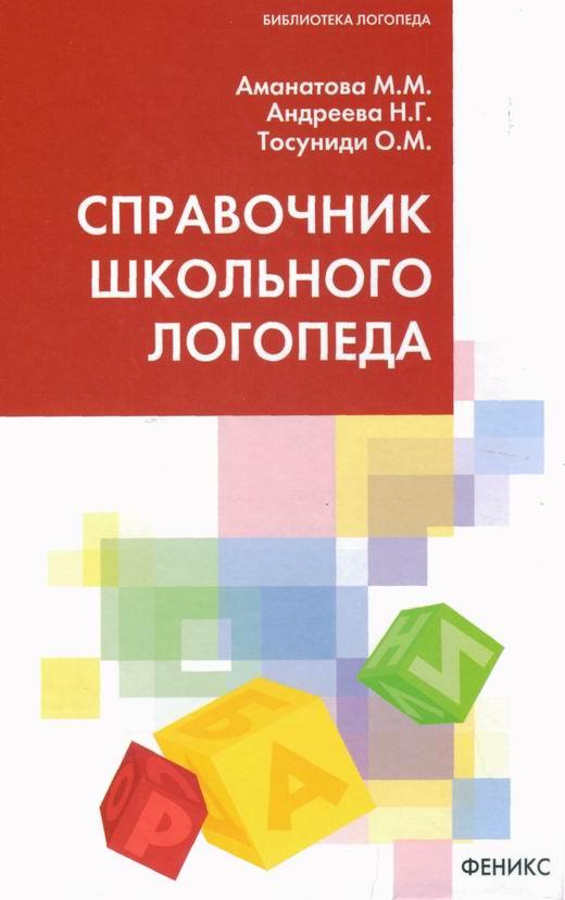 img Pw1j9J Психологи, Психотерапевты И Логопеды В Санкт Петербурге