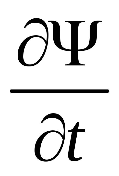 Курсовая работа 2 Уравнение Шрёдингера