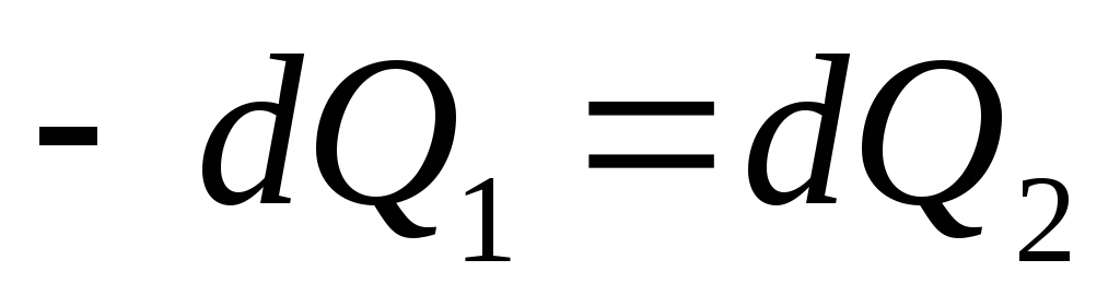 Тепловой расчет теплообменников основные уравнения Пластины теплообменника Теплотекс 100D Анжеро-Судженск