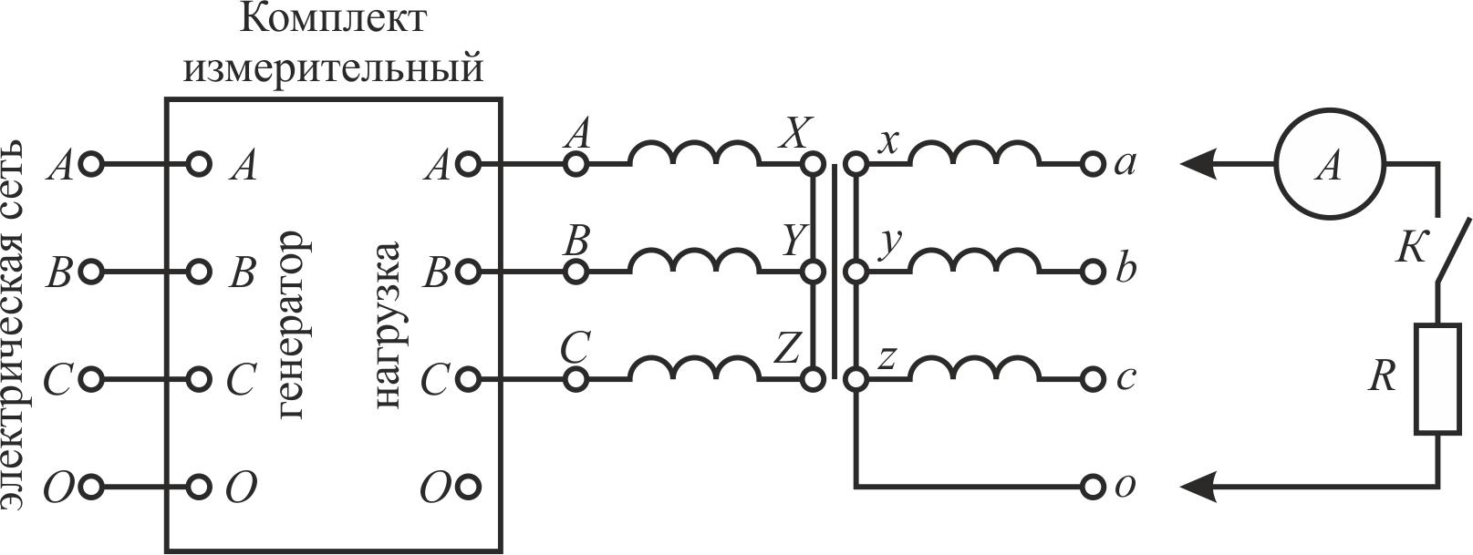 схема соединение трансформатора