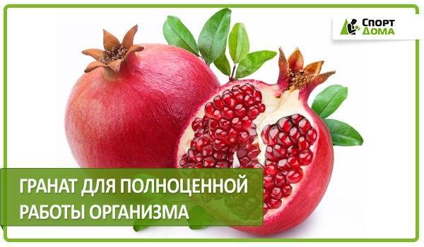 похудение помощью яблочного oxe