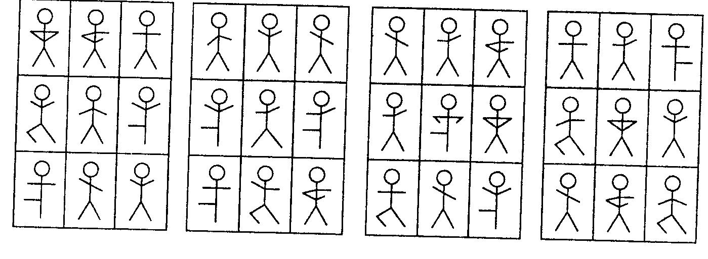 Игрушки, игра веселые человечки в картинках