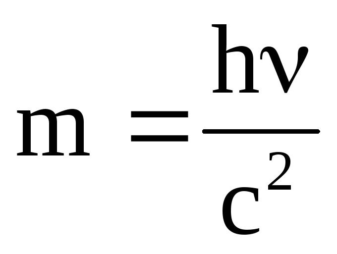 стиль формула массы фотона обладает выраженным