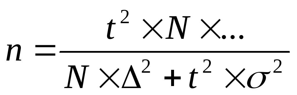 Укажите метод отбора при котором сохраняется вероятность попадания единицы генеральной совокупности в выборку