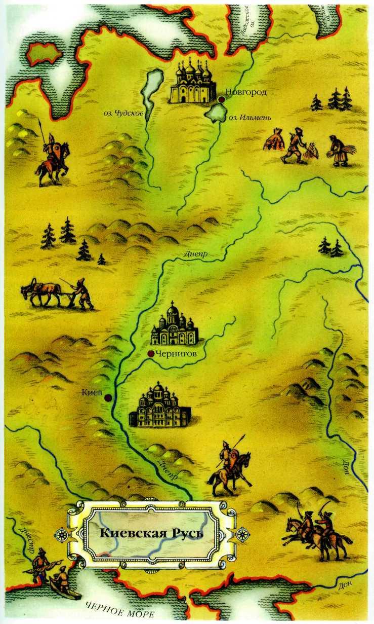 Прикольные лыжами, картинки киевская русь на карте