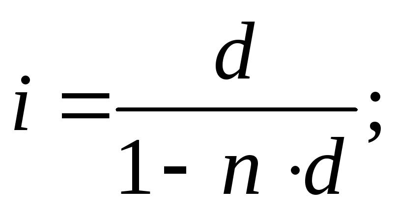 Эквивалентность процентных ставок контрольная работа 5332