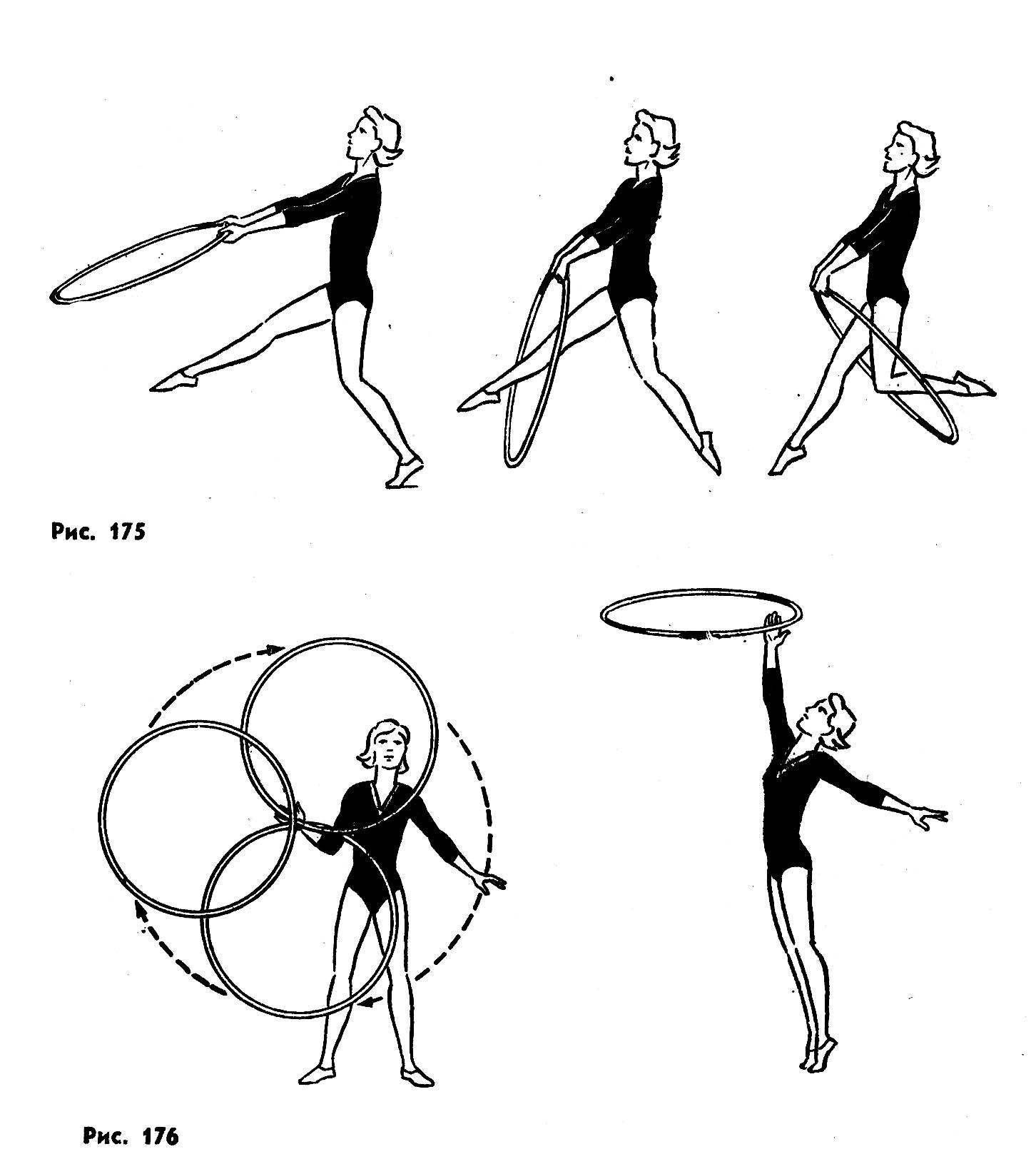 упражнения с предметом в картинках