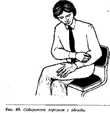 Prostatitis movit kezelés