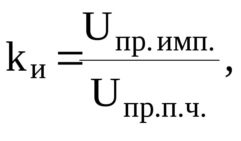 Виды заземления подстанции Основные характеристики вентильных разрядников