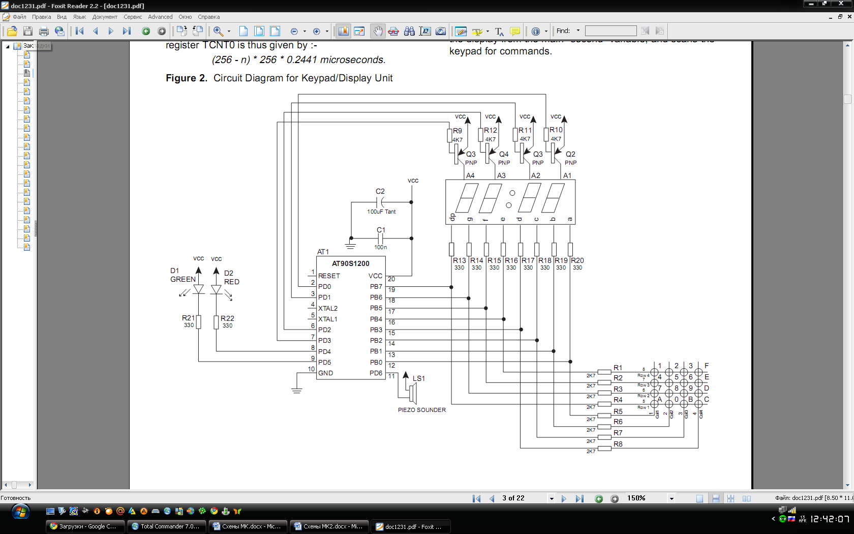 Avr242 8 Bit Microcontroller Multiplexing Led Drive And A 4 X Keypad Comparator Circuit Diagram