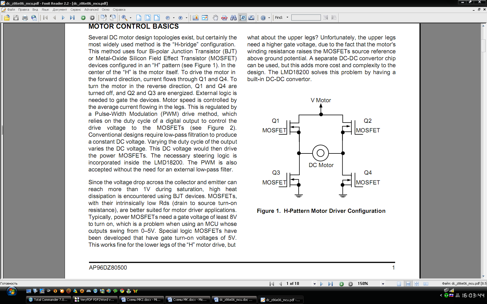 Step Motor Sequence Lmd18200 For Sensing And Controlling Current Circuit Diagram Several Dc Design Topologies Exist But Certainly The Most Widely Used Method Is H Bridge Configuration This Uses Four Bi Polar Junction