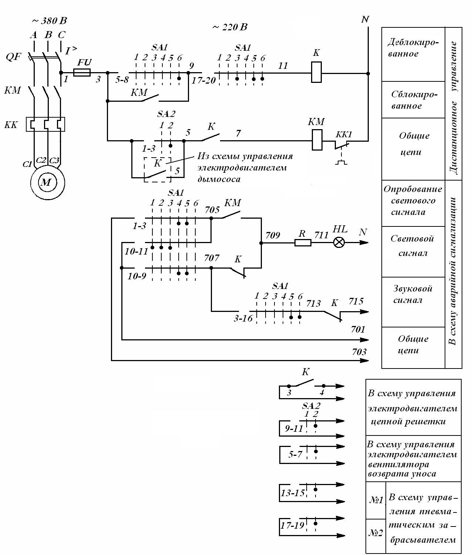 Принципиальная электрическая схема насоса фото 34