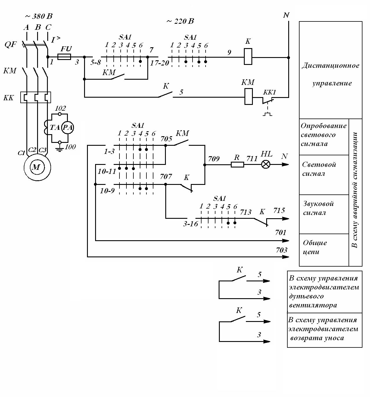 Принципиальная электрическая схема насоса фото 722