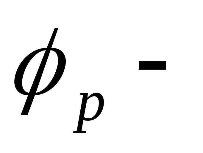Расчет элементов при центральном растяжении древесины