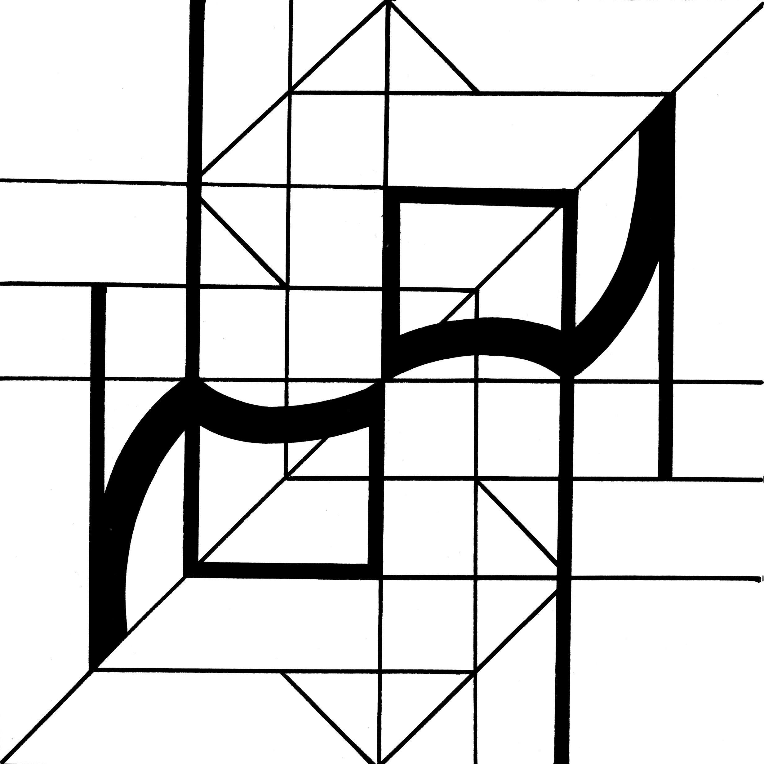 симметрия картинки с линиями где данный момент