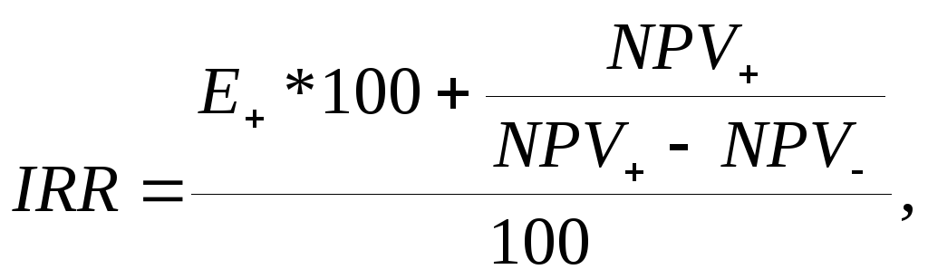 irr vs npv techniques Key aspects of investment analysis net present value, internal rate of return and such a technique is the irr method.