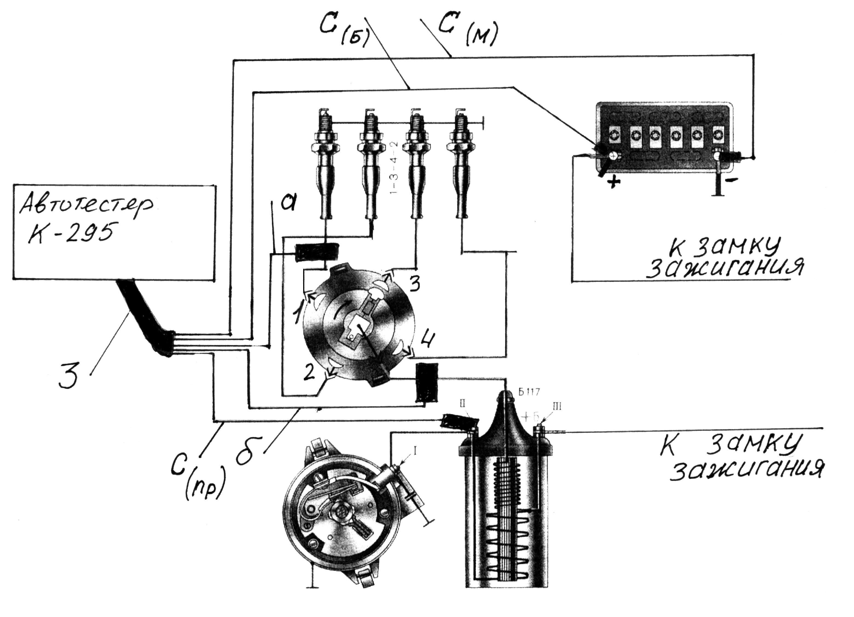 схема подключения высоковольтных проводов на зиле