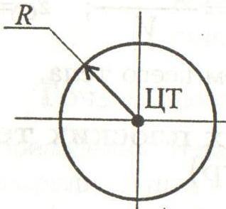 Решебник центр тяжести плоской фигуры это — img 10