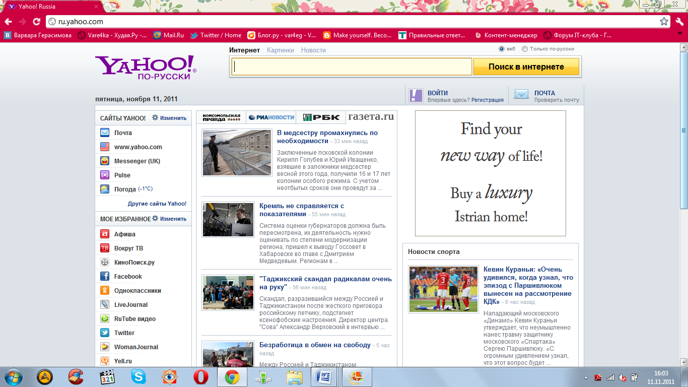 Yahoo geocities becoming the center of advertising porn websites