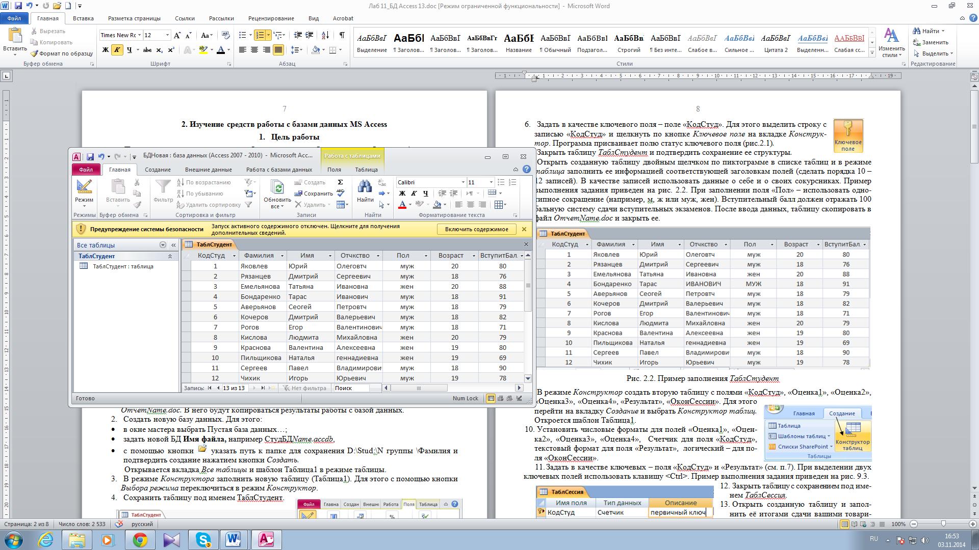 Настройка полей страницы в Word - Word - Microsoft Office Support 4