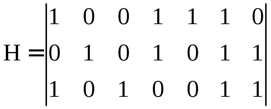 Пример задания по контрольной работе часть  Закодировать линейным кодом число 1410 Контрольная матрица та же что и в п 2